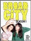 Broad City: Season One [2 Discs] (DVD)