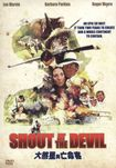 Shout At The Devil (dvd) 18266261