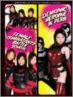 Female Combatants Battle School & Demonic Heroine (DVD)