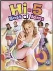 Hi-5: Best of Jenn (DVD) (Enhanced Widescreen for 16x9 TV) (Eng) 2005