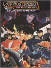 Case Closed: Countdown to Heaven - The Movie (DVD) (Enhanced Widescreen for 16x9 TV) (Eng/Japanese) 2010
