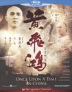 Once Upon A Time In China [blu-ray] 18302014