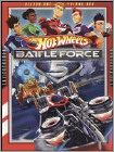 Hot Wheels Battle Force 5: Season 1, Vol. 1 (DVD)