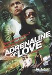 Adrenaline Of Love (dvd) 18364696