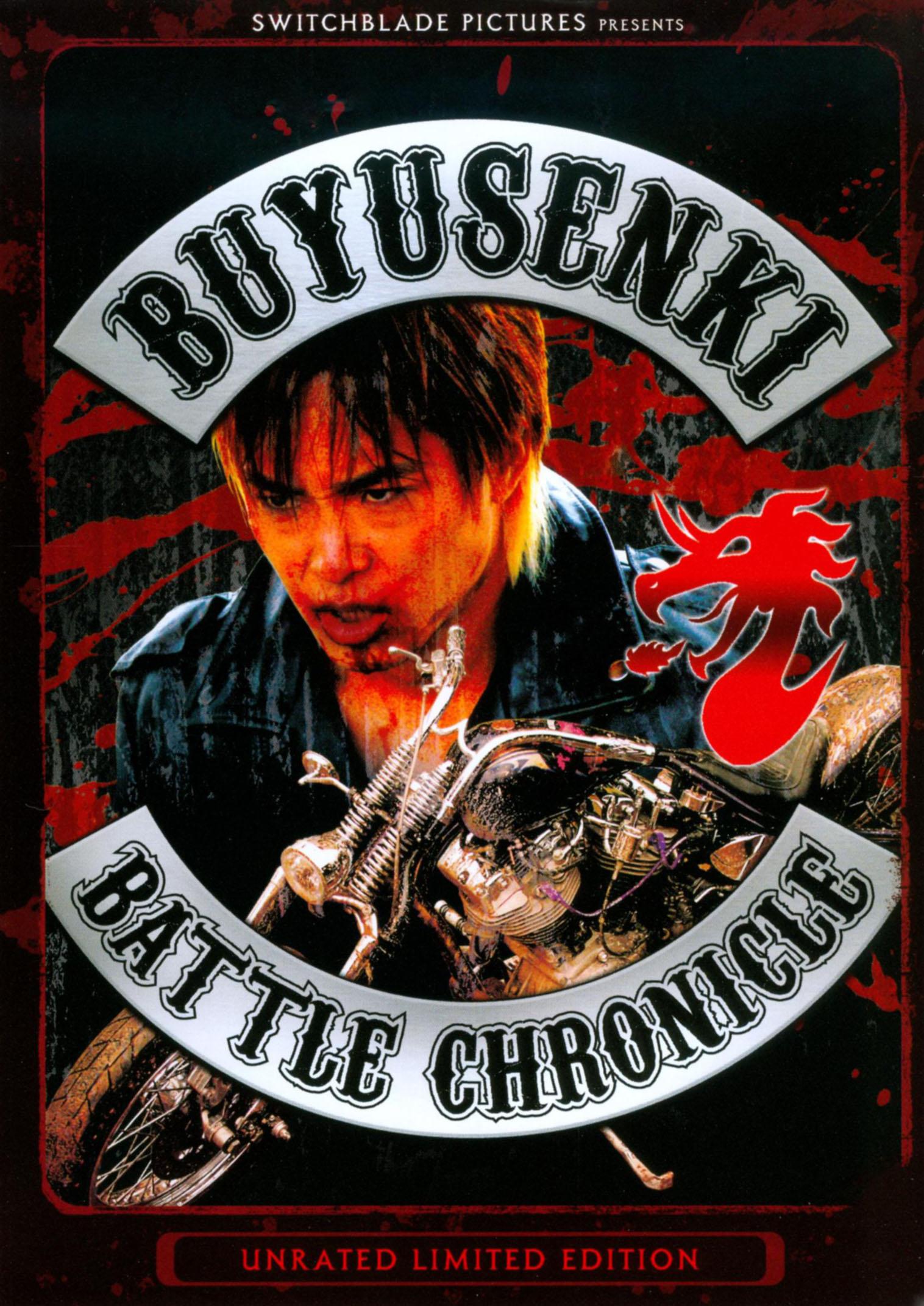 Buyusenki Battle Chronicle [unrated] [dvd] [japanese] [2010] 18390275