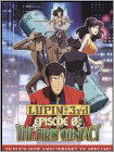 Lupin the 3rd: Episode 0 - The First Contact (DVD) (Japanese) 2002