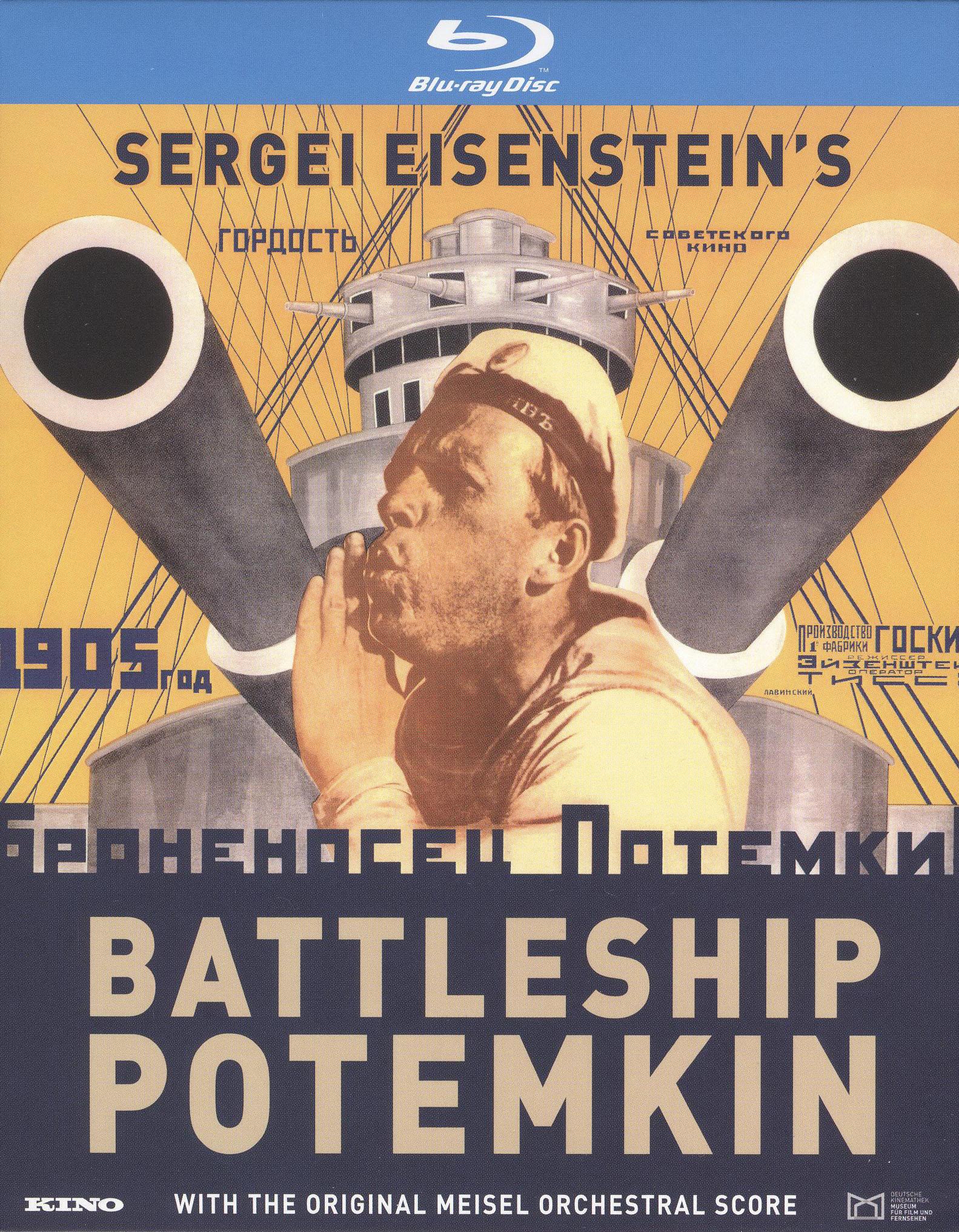Battleship Potemkin (blu-ray) 18430025