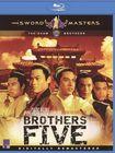Brothers Five [blu-ray] 18430353