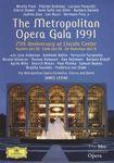 Metropolitan Opera Gala 1991: 25th Anniversary At Lincoln Center [dvd] [eng/fre/ger/spa] [1991] 18602612
