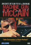 Machine Gun Mccain (dvd) 18641189