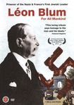 Leon Blum: For All Mankind (dvd) 18693821