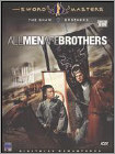 All Men Are Brothers: Blood of the Leopard (DVD) (Eng) 1993