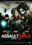 Assault Girls (dvd) 18758982