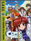 Comic Party Revolution TV: Complete Box Set - Save (DVD)