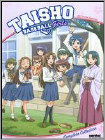 Taisho Baseball Girls: Complete Collection (2 Disc) (dvd) 18800506