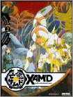 Xam'd: Collection 2 (2 Disc) (dvd) 18800685