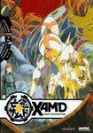 Xam'd: Lost Memories - Collection 2 [2 Discs] (dvd) 18800685