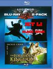 Black Mask/the Forbidden Kingdom [2 Discs] [blu-ray] 18834249