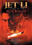 Legend Of The Red Dragon (dvd) 18859853