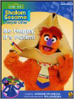 Shalom Sesame: Be Happy, It's Purim (DVD) (Eng) 2010