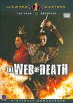 The Web Of Death (dvd) 18918531