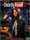 Death Tube 2 (DVD) (Japanese) 2010