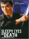 Sleepy Eyes Of Death Collectors Set 2 (4 Disc) (DVD)