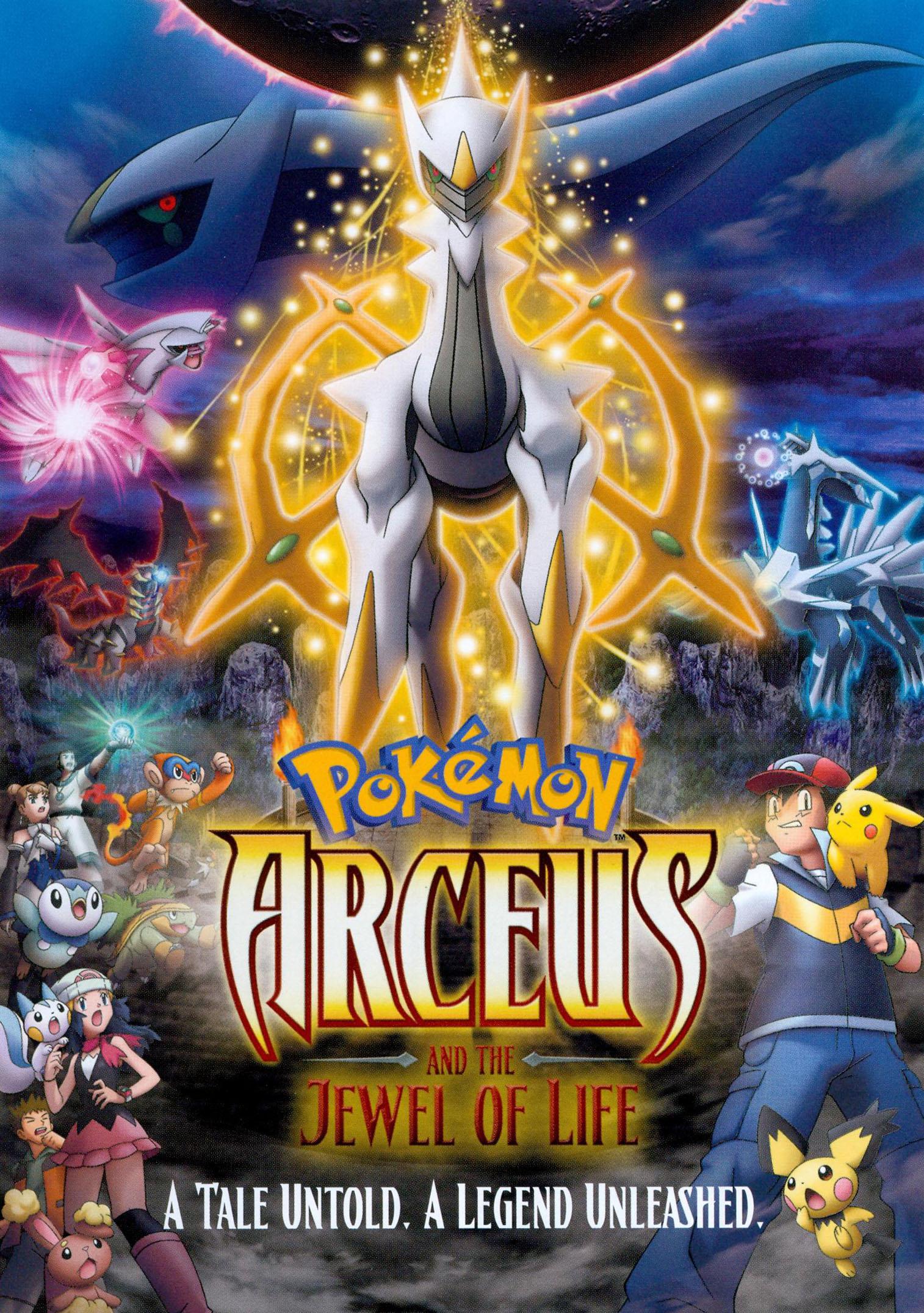 Pokemon: Arceus And The Jewel Of Life (dvd) 1895272