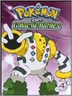 Pokemon Dp Galactic Battles 4 (DVD)
