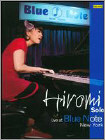 Hiromi: Solo - Live at Blue Note New York (DVD) (Enhanced Widescreen for 16x9 TV) (Eng)