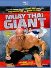Muay Thai Giant [blu-ray] 19045721