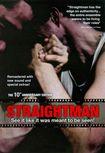 Straightman [10th Anniversary Edition] (dvd) 19079712