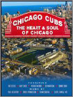 Chicago Cubs: The Heart & Soul of Chicago (DVD)