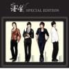 F4-CD