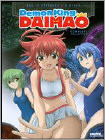Demon King Daimao Complete Collection (2 Disc) (dvd) 19171682