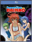 Demon King Daimao Complete Collection (2 Disc) (blu-ray Disc) 19171737