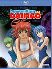 Demon King Daimao: Complete Collection [2 Discs] [blu-ray] 19171737