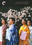 The Makioka Sisters [criterion Collection] (dvd) 19175642