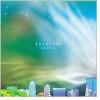 Aurora - CD