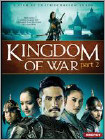 Kingdom of War: Part II [Blu-ray] (DVD) (TH) 2007