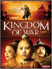 Kingdom of War: Part I (DVD) (Enhanced Widescreen for 16x9 TV) (TH) 2006