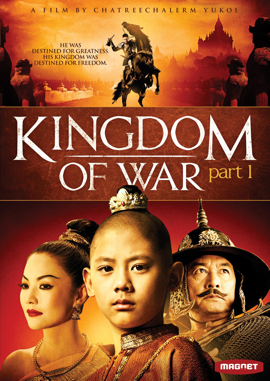 Kingdom Of War: Part I (dvd) 19220066