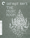 The Music Room [criterion Collection] [blu-ray] 19258996