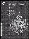 The Music Room (DVD) (2 Disc) (Black & White) (BN) 1958