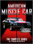 American Muscle Car: The Complete Series (6pc) (DVD)