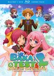 Baka & Test: Season One [5 Discs] [2 Blu-rays/3 Dvds] 19289073