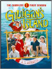 Gilligan's Island: The Complete First Season [6 Discs] (DVD) (Black & White) (Eng)
