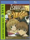 Tsubasa: Season 2 - Save (4 Disc) (Blu-ray Disc) (Boxed Set)