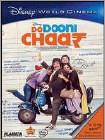 Do Dooni Chaar (DVD) (Enhanced Widescreen for 16x9 TV) 2011