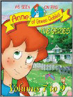 Anne of Green Gables: The Animated Series 7-9 [3 discs] (DVD)